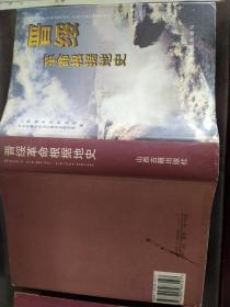 晋绥革命根据地史