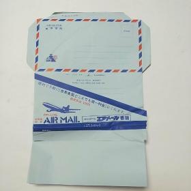日本信封,共十张。