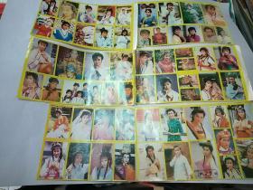 80年代明星不干胶贴纸 90张(66大+24小)合售 品如图