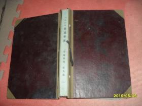 济南第一机床厂:C616普通车床 变速机构 床头箱(共七册,第三册。图纸资料)