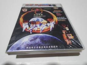 光盘:电脑 电子 GAME之家 (配套光盘,未开封DVD)