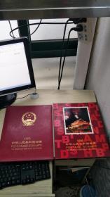 1999中华人民共和国邮票(附函套、内票品好)