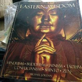 eastern wisdom----Philosophise and Rituals of the East  (东方智慧)