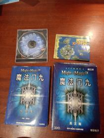 魔法门九(英文版+2CD +地图+攻略集)