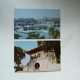 明信片【沙市市东区水厂、春秋阁风光】(2张合售)
