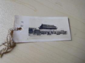 北京天安门老照片书签