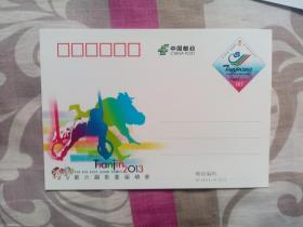 2013年邮资明信片JP174——中国(上海)国际技术进出口交易会