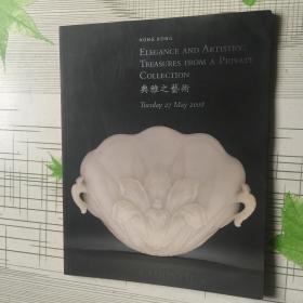 香港佳士得2008年典雅之艺术专场 拍卖图录