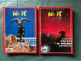 中国国家地理   1998年、1999年、2000年三年第1-12期共36册全(含改刊号 见图)自订本6册,每册6期, 品佳