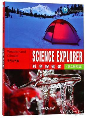 天气与气候(英文影印版)/科学探索者