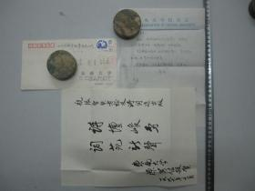 (002)陈笃信 信札
