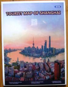 TOURIST MAP OF SHANGHAI(上海市旅游地图 英文版)