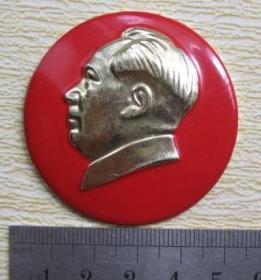 毛主席像章   云南人民广播电台(1)