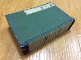 1887年和刻《妇女鉴》六册全,日本妇人修身教育读本,版画多