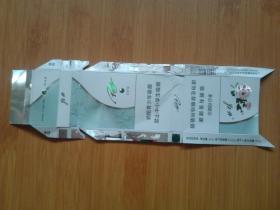 硬盒烟标 :牡丹(青柠味)