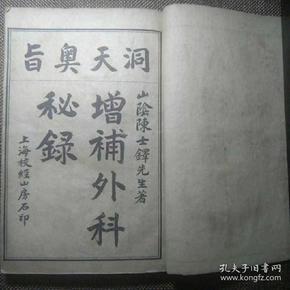 19337娲�澶╁ゥ�ㄣ��澧�琛ュ�绉�绉�褰���������璁�涓�������锛��炬��澶�锛�锛�