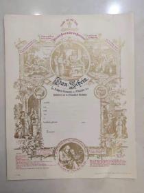 德国 结婚证书 空白 十九世纪 28x36cm