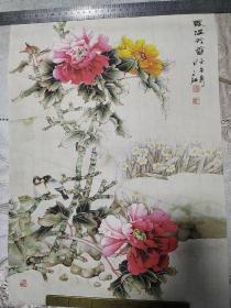 水印宣纸画4