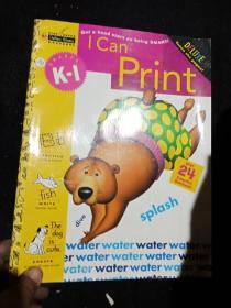 i can print