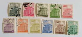 台湾邮票常86一版莒光楼信销邮票11枚全