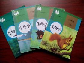 初中生物 全套4本,初中生物2012-2013年第1版,