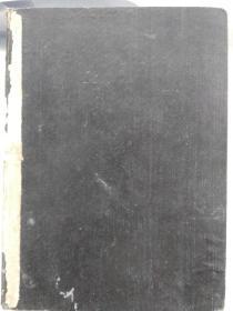 版画1958年全年合订本