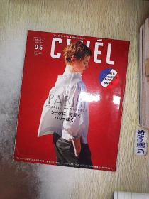 日文 CLUEL 2017 25.