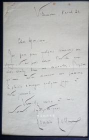 罗曼·罗兰信札1924年致报社编辑有关约稿事宜连照片已装裱名人信札精品