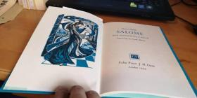 (现货)1974年,王尔德《莎乐美》版画集,FRANK  MARTIN插图