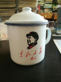 搪瓷茶缸2