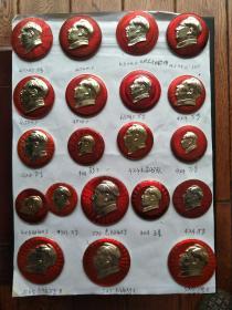 毛主席像章,放光芒类20枚,尺寸,图案,铭文,品相如图,共计980元包邮。文星阁画院的像章都是,自己上世纪60年代收藏保存至今,大部份是未用过