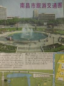 南昌市旅游交通图