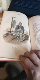(现货)《清朝人物、风俗、建筑彩色铜版画集》约1820年,发文,24幅铜版画,尺寸:26*18厘米
