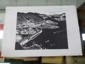 60年代朵云轩木刻版画--南泥湾