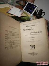 Dictionnaire des Antonymes ou Contraires