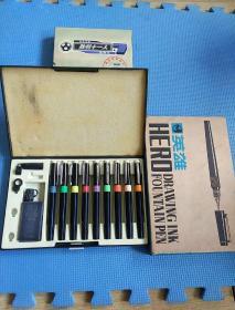 71A英雄绘图笔9支盒装(老式经典彰显永恒)