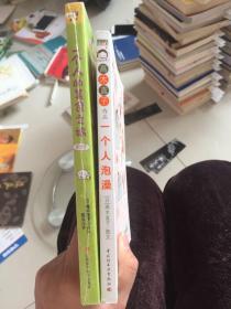 高木直子作品(一個人泡澡)(一個人的美食之旅第2季)2本合售一本全新未開封一本95品,詳情看圖片
