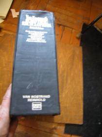 Van Nostrand Science Encyclopedia Sixth Edition【大16开精装 英文版】(科学百科全书)全一册 包邮