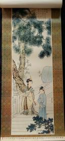 原版挂历红楼梦人物画美术画 1984年陈少梅金陵十二钗 13全.
