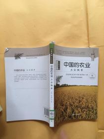 中国的农业:五谷飘香