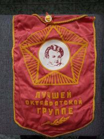 苏联列宁婴儿旗帜