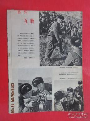 外文书  CONCERTO XXIII (详看图片)