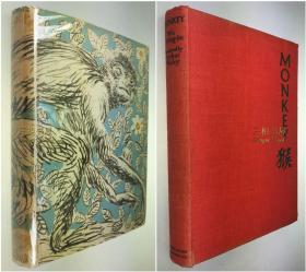 【Waley签名本,Waley原版照片】1942年1版1印《西游记》,Arthur Waley 英译/ 藏书票/ Monkey
