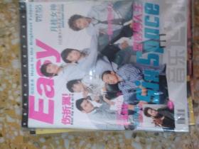Easy(2006年10月上)