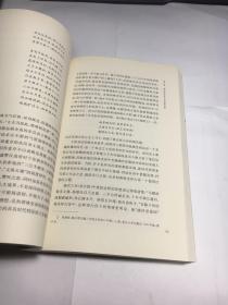 唐代咏史怀古诗研究