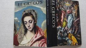全网唯一一本 EL GRECO'S 埃尔格列柯展