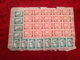 中华人民共和国印花税票 1988年5元20张,1989年10元13张,粘在纸上