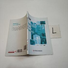 数据馆员的Spark简明手册