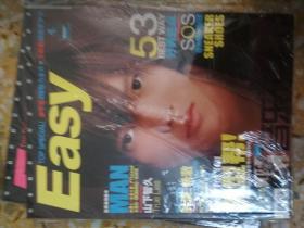 Easy(2008年4月下)