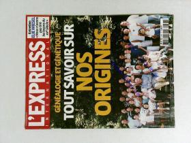 L EXPRESS N.2867 2006/06/21  法国焦点 法语快报 外文新闻杂志